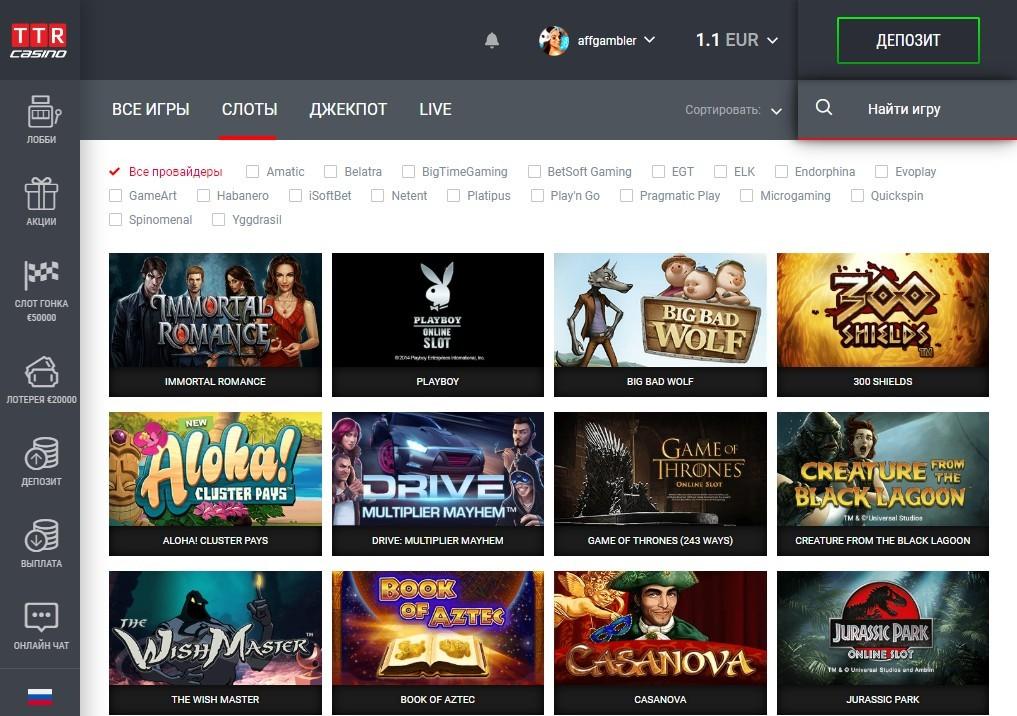 TTR casino обзор и отзывы