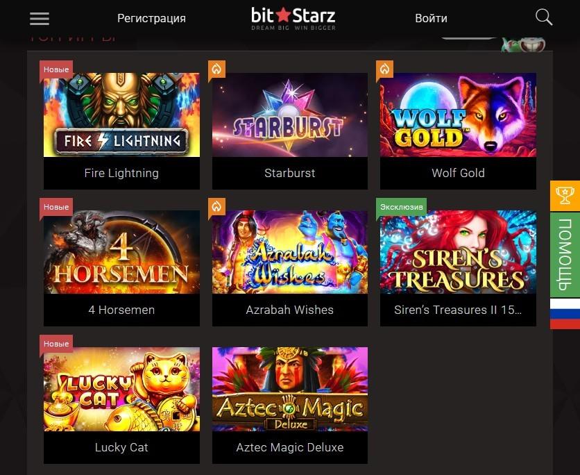 BitStarz отзывы и обзор