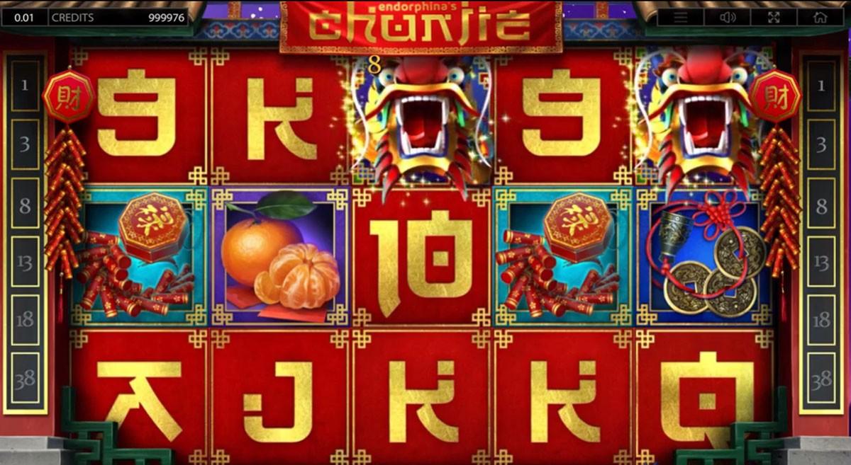 Слот Chunjie