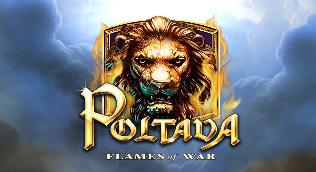 Игровой автомат Poltava играть