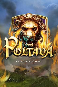 Играть Poltava бесплатно