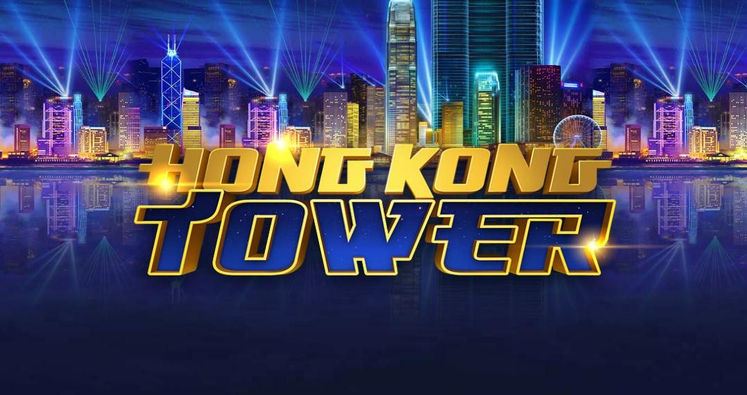 Играть онлайн Hong Kong Tower