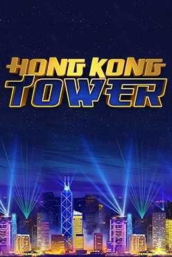 Играть Hong Kong Tower бесплатно