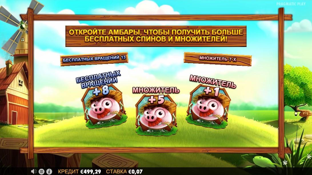 7 Piggies играть бесплатно
