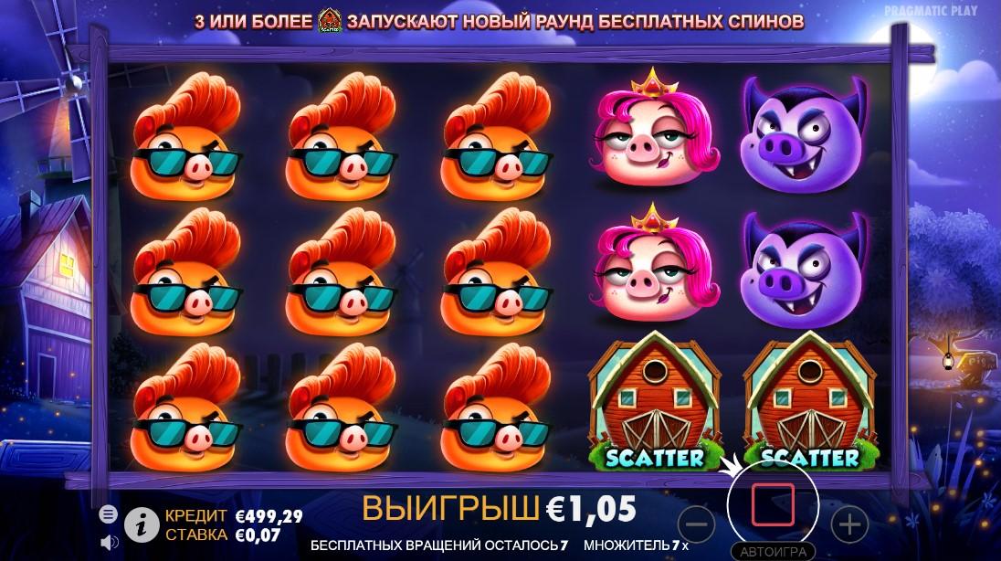 7 Piggies бесплатный автомат