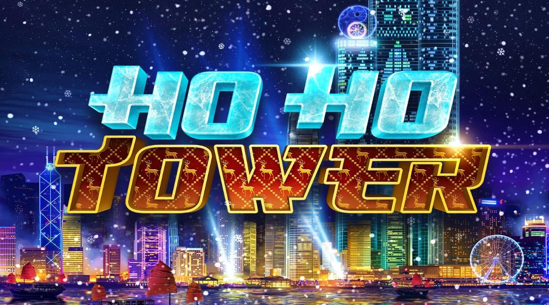 Играть Ho Ho Tower