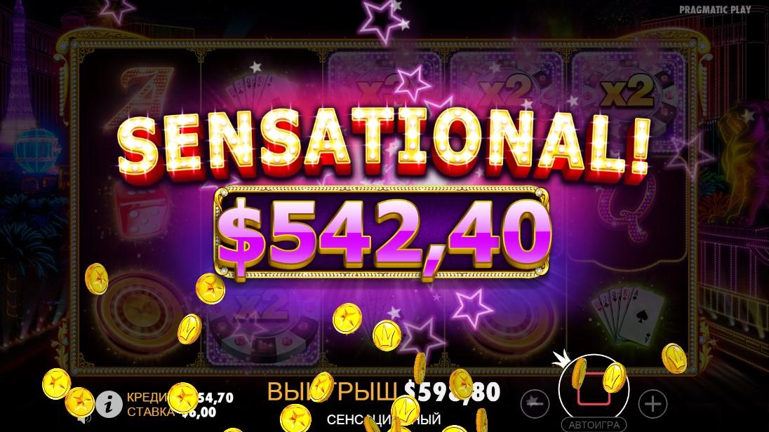 Vegas Nights игровой автомат