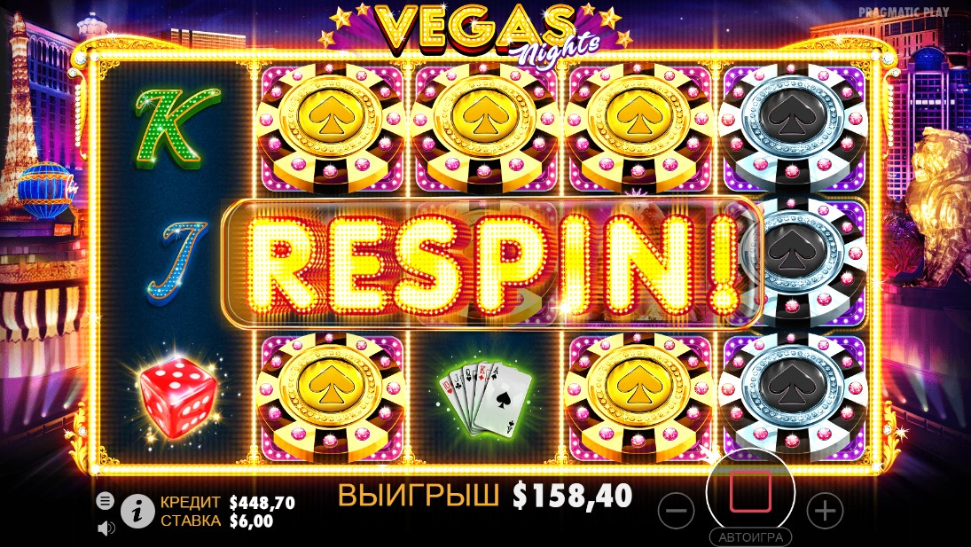Vegas Nights играть