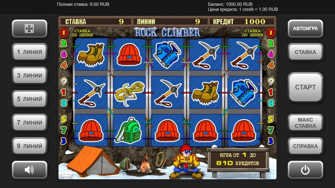 Скачать игровой автомат gold mine