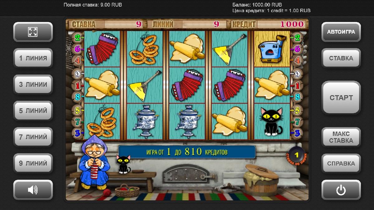 Игровые автоматы играть бесплатно онлайн без регистрации сейфы