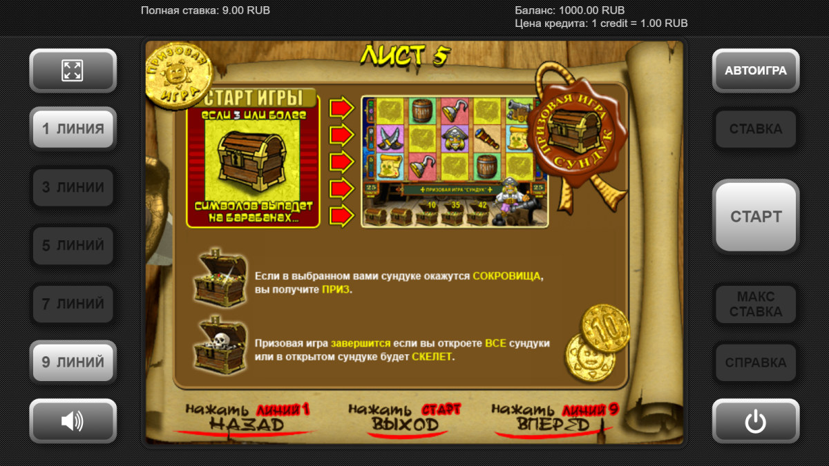 Эффективную local pub игровой автомат онлайн games mail проходы калькулятор догона