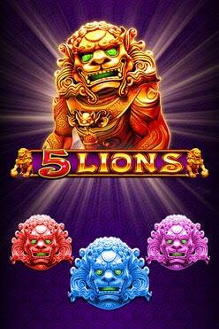 игровой автомат lions share