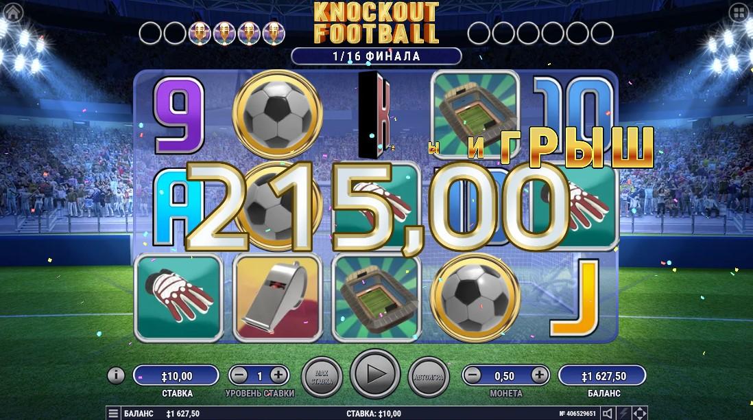 Knockout Football игровой автомат