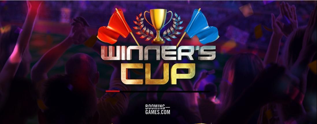 Игровой автомат Winner's Cup