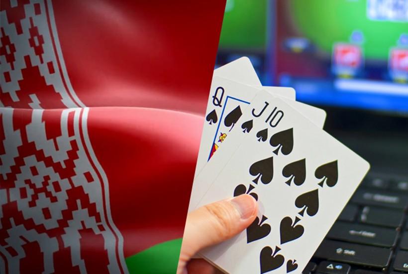 официальный сайт интернет казино в беларуси