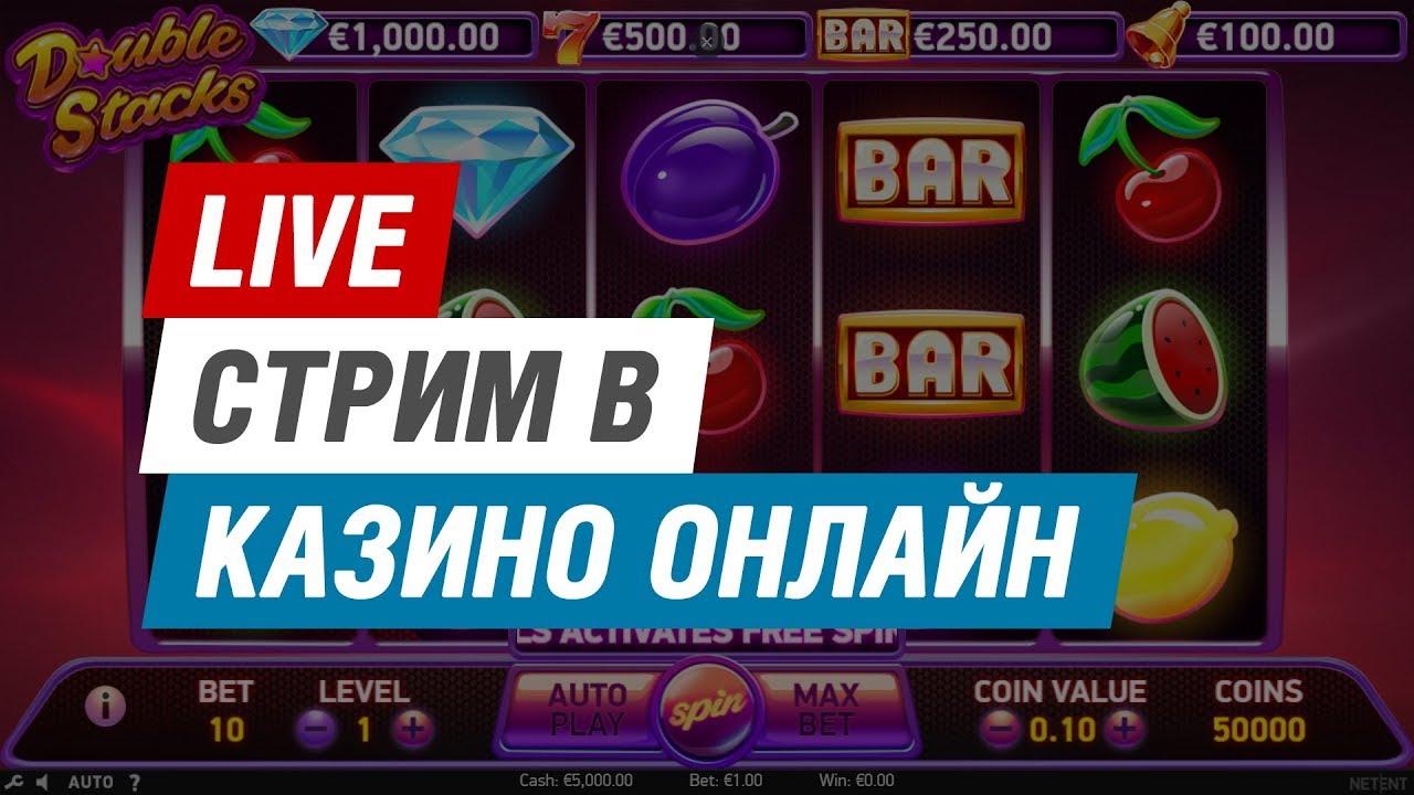 азино777 игровые автоматы играть онлайн