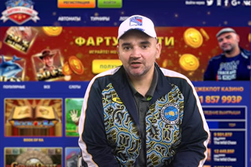 Фартовое казино от мопса