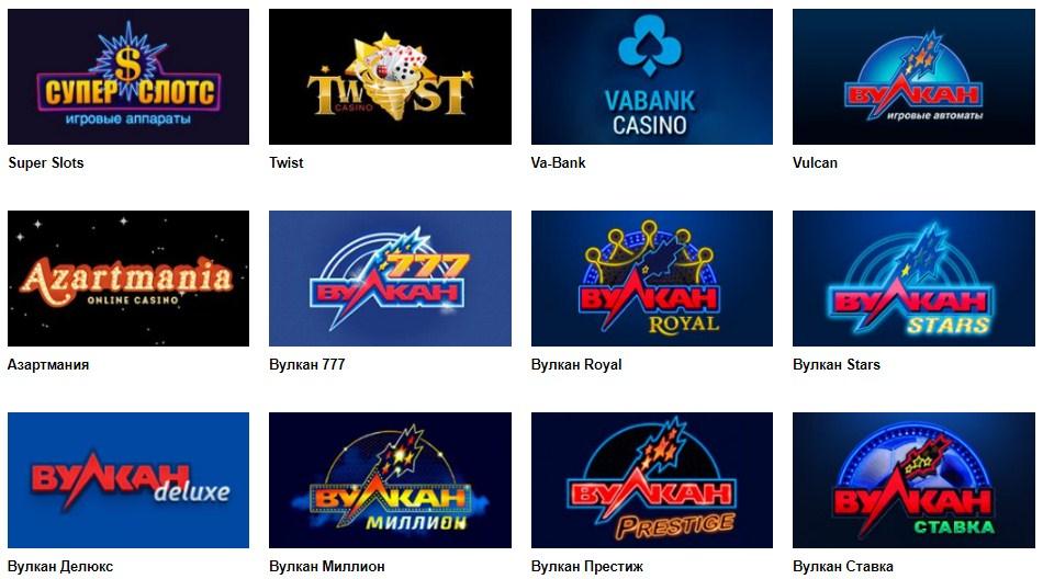 Список черных онлайн казино реально ли выиграть в виртуальных казино