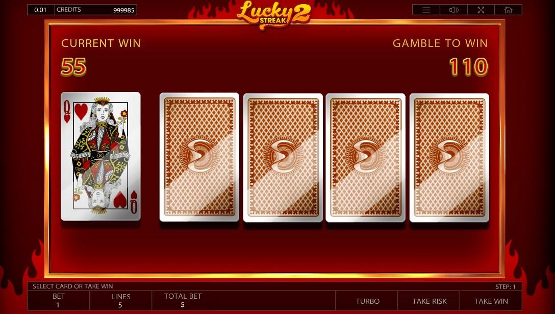 Lucky Streak 2 бесплатный слот