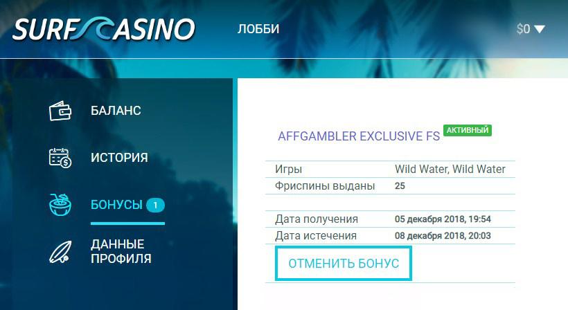 Surf Casino бездепозитный бонус