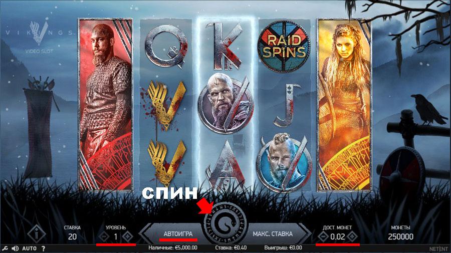 новые игры игровые автоматы