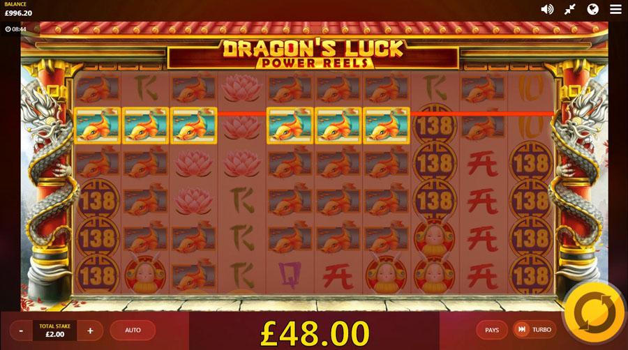 Дракон игровой автомат