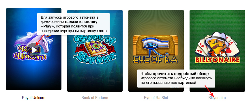 Играть в игровые автоматы Amatic