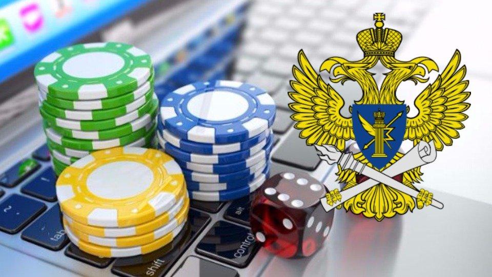 Разрешены онлайн казино россии веб рулетка онлайн русская