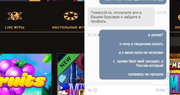 электронные казино отзывы форум