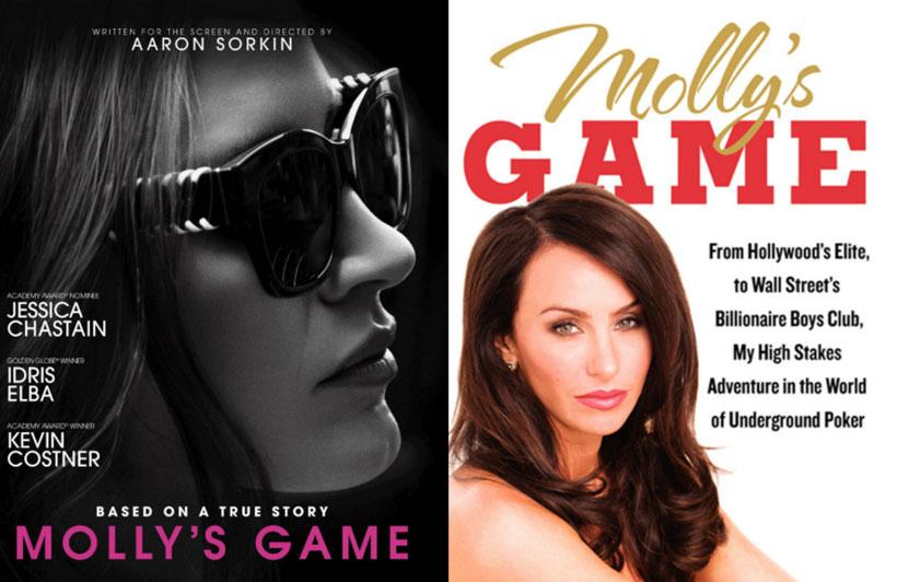 книги про азартные игры