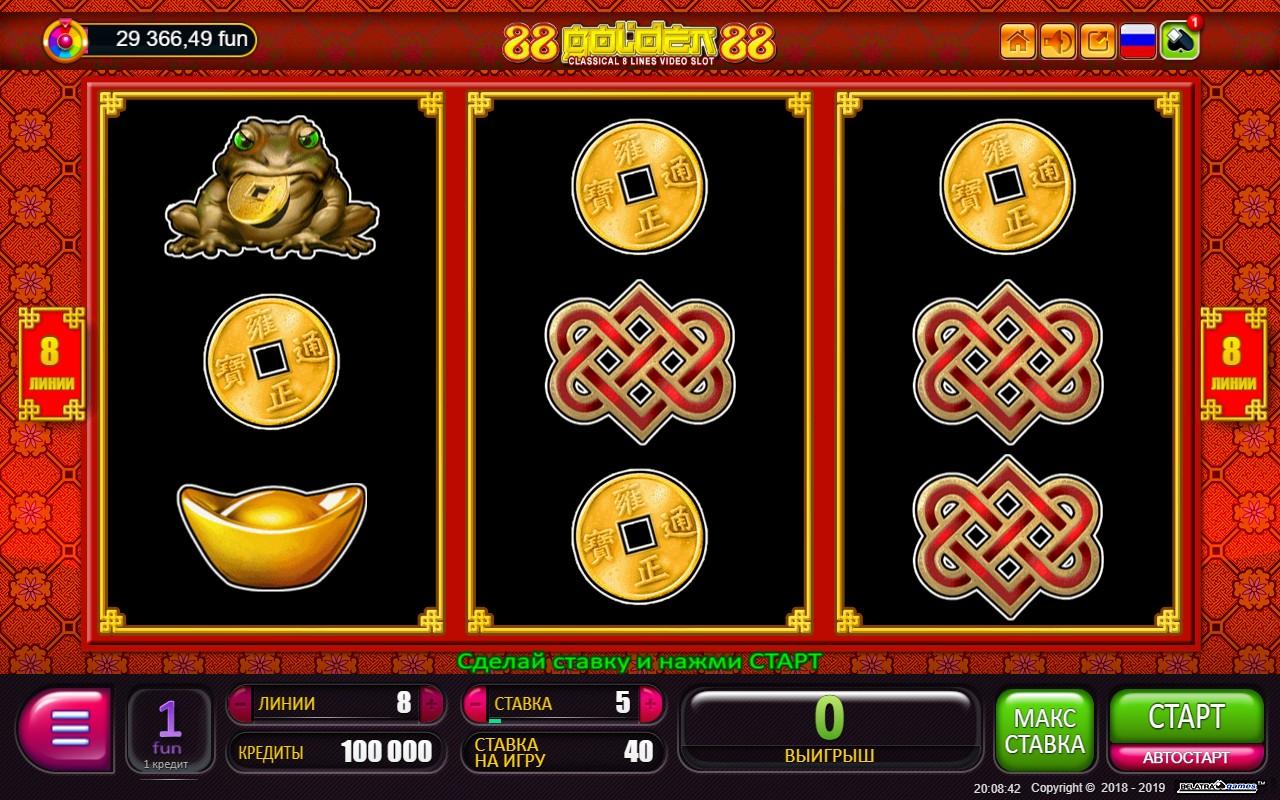 Игровые автоматы марко поло скачать бесплатно на android apk