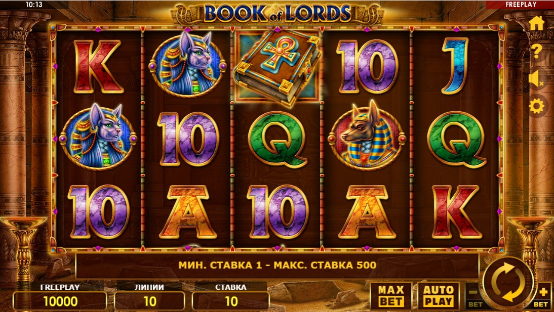 Играть онлайн Book of Lords