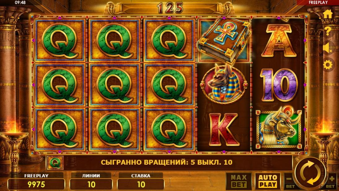 Book of Queen игровой автомат