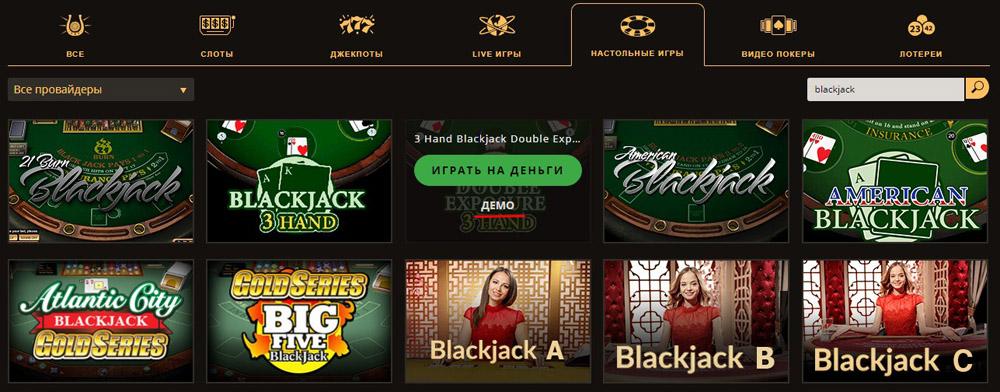 Яндекс игровые автоматы играть онлайн бесплатно