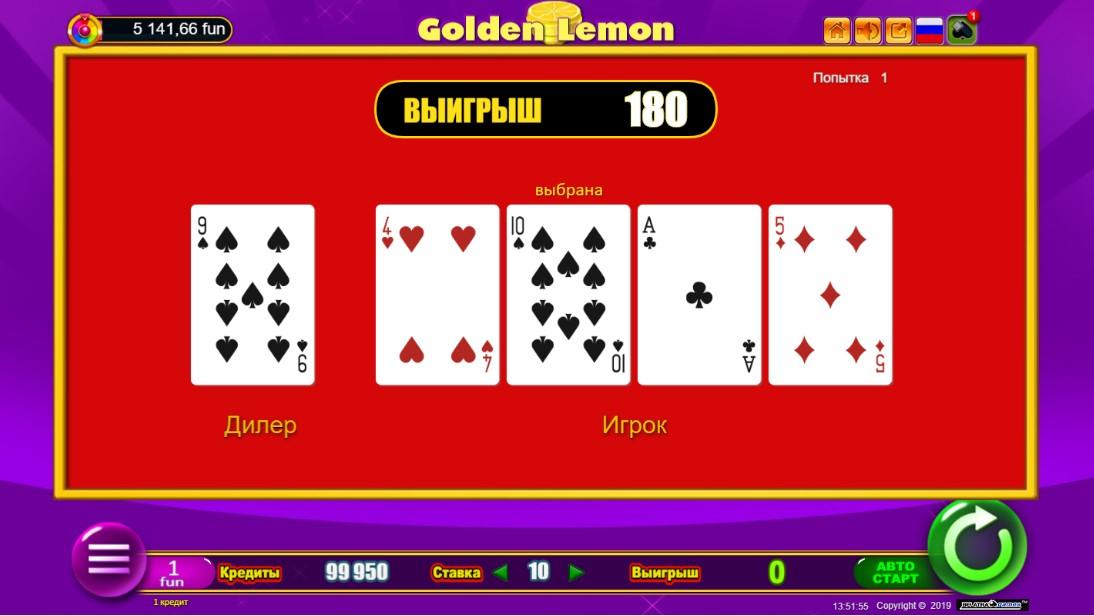 Golden Lemon игровой автомат