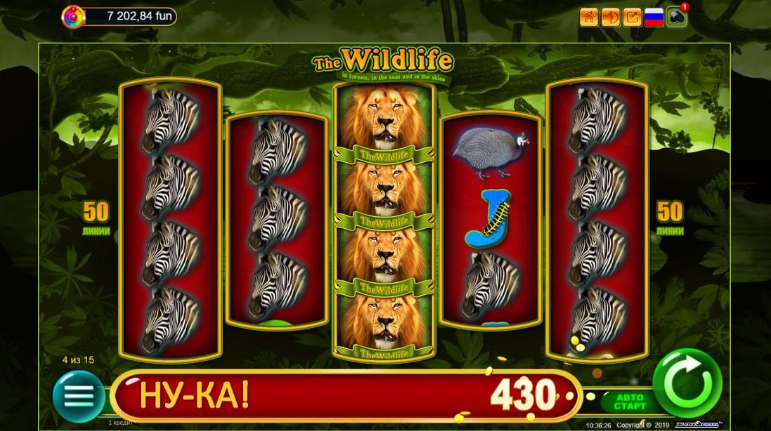 Игровой автомат The Wildlife