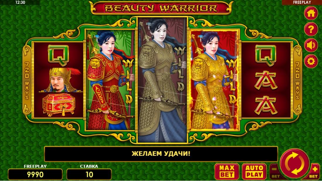 Игровой автомат Beauty Warrior