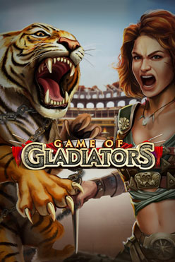 Играть Game of Gladiators онлайн