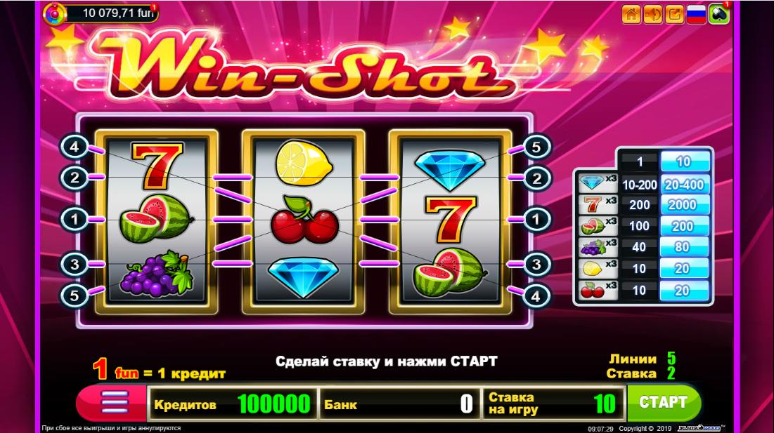 Win Shot слот играть