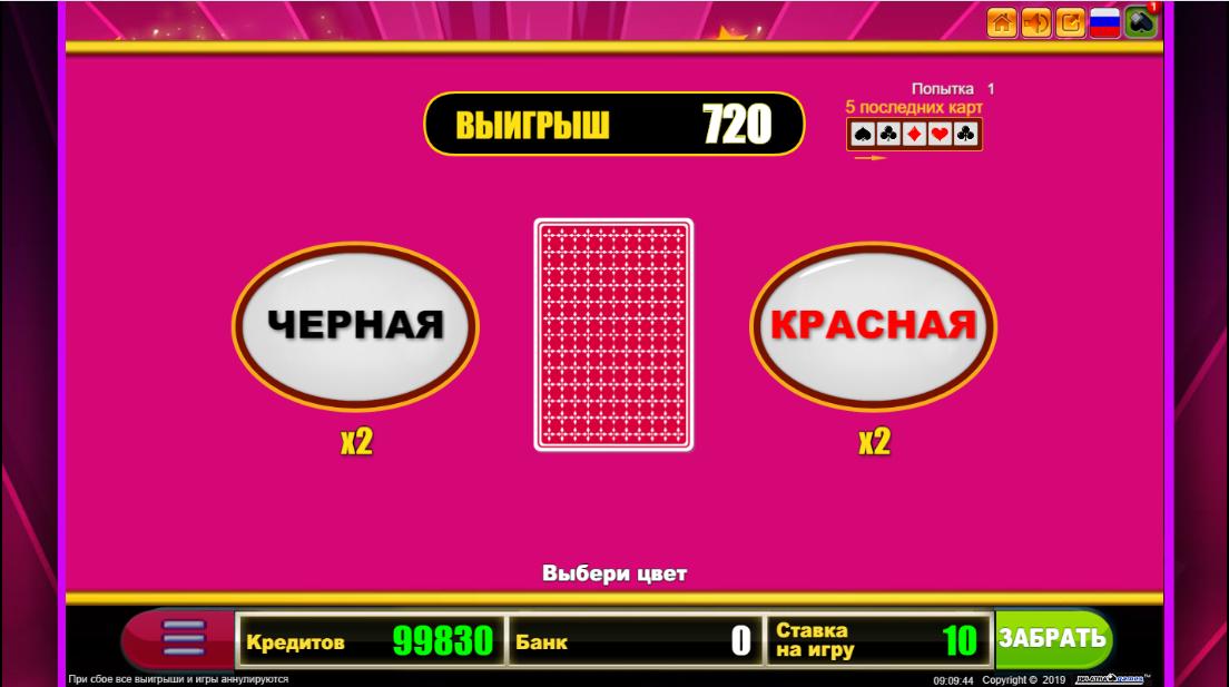 Win Shot игровой автомат