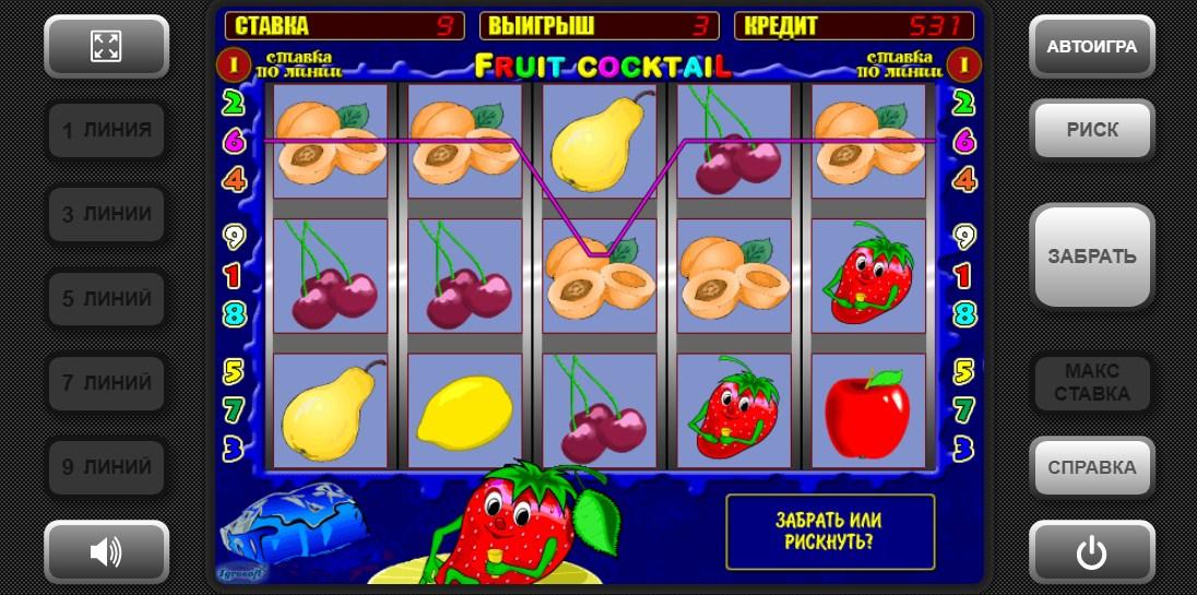 фруктовый коктейль играть