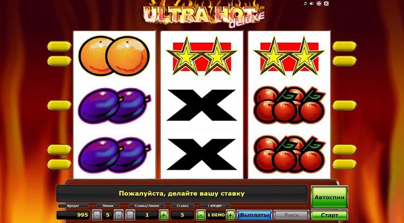 ультра хот игровые автоматы играть бесплатно и без регистрации