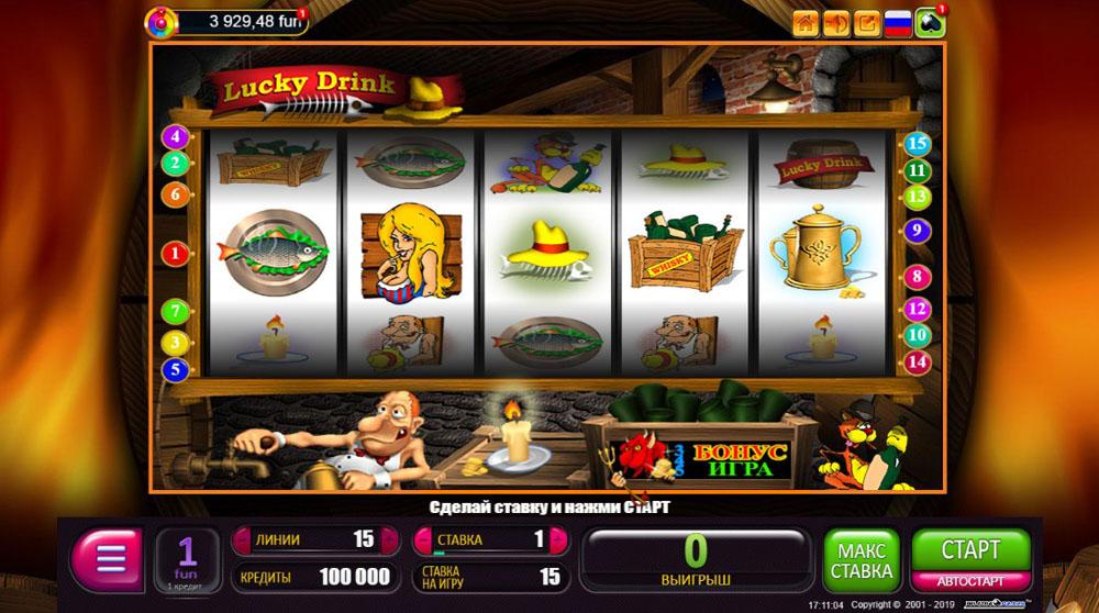 Игровые аппараты черти как вывести деньги с казино франк