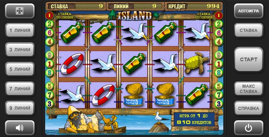 Зара игровые автоматы игровые автоматы 777 слоты