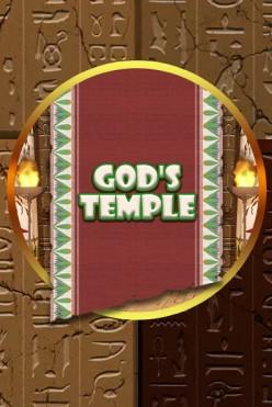Играть God's Temple онлайн