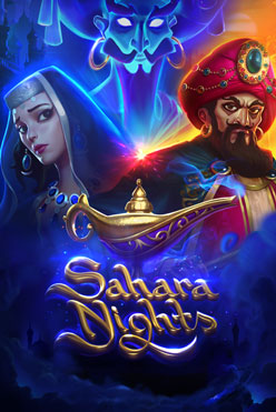 Играть Sahara Nights онлайн
