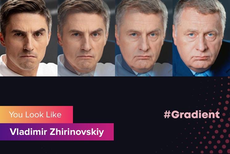 Резак Gradient Владимир Жириновский
