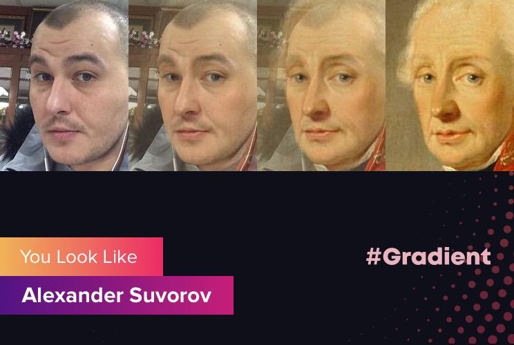 DMC Jordan Gradient Александр Суворов