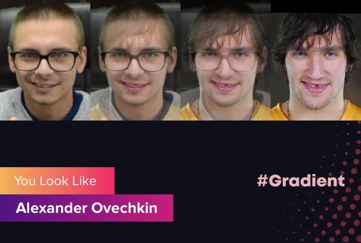 Везунчики Gradient Александр Овечкин