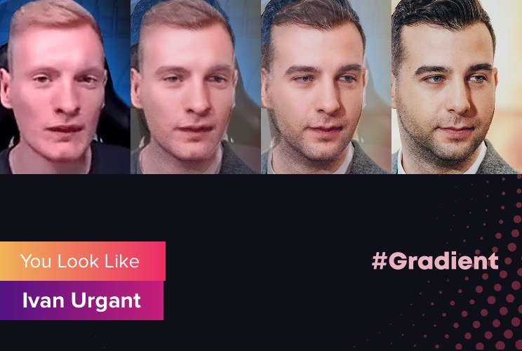 Chessik Gradient Иван Ургант